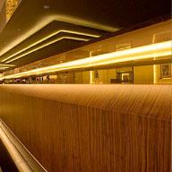 Las Vegas Hilton Hotel